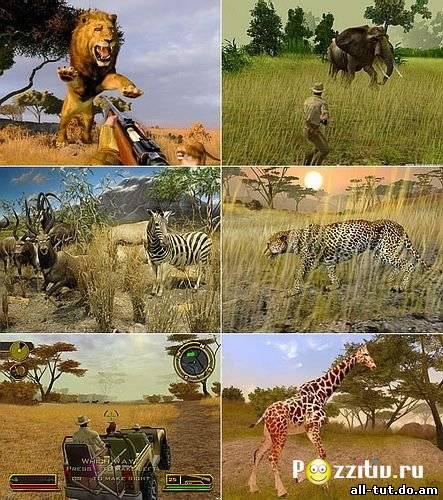 download cabelas african safari for pc free   disposeperceive
